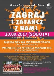 gcmit_nabor_2017_plakat-a3