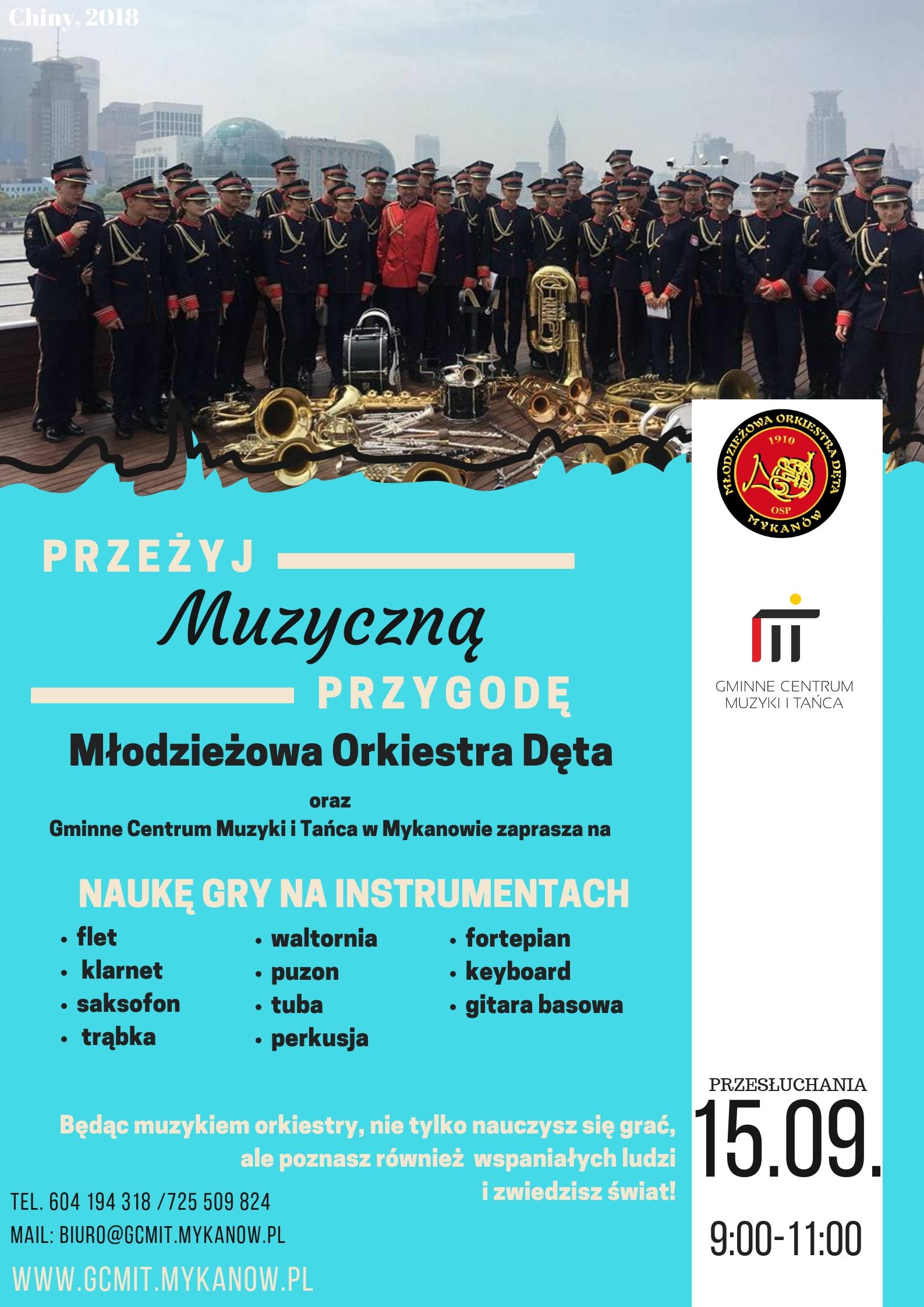 Nauka gry na instrumentach – Młodzieżowa Orkiestra Dęta wraz z GCMiT zaprasza